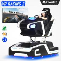 Wholesale 2nd Generation 9D VR Racing Car Driving Simulator Virtual Reality Race Games Machine from china suppliers
