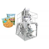 Wholesale 500g 1kg 5kg Automatic Parched Rice Grain Packing Machine For Chemical , Food from china suppliers