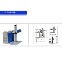 Buy cheap 20w 30w Fiber Laser Marking System 1064nm For Metal Marking / Engraving from wholesalers