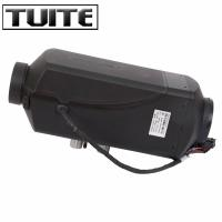 Buy cheap 5000 Watt 12 Volt Highest Rated Space Portable Diesel Heaters Keep Vehicle Warm from wholesalers