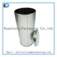 Wholesale tall round tea coffee metal box from china suppliers