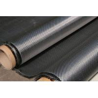 Wholesale USD:62/per squre  Meters 120g/sqm  1K Plain twill carbon fiber fabric factory from china suppliers