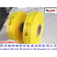 """Wholesale """"vci antioxidation  anticorrosive film for valve/throttle valve/pressure reducing valve """" from china suppliers"""