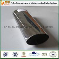 Wholesale Stainless Steel 304 Oval Steel Special Section Tube/Pipe Price from china suppliers