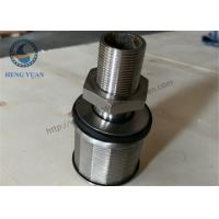 China Stainless steel ScreenThreaded Water Filter Screen Nozzle For Water Treatment for sale