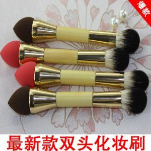 China Loose Powder Cosmetic Brush Sets Blush Brush Wool Puff Senior Eyeshadow on sale