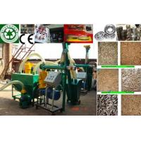 Buy cheap Small Complete Biomass Pelleting Plant without steel frame from wholesalers