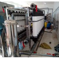 Wholesale Double Stages Commercial Water Purifier Machine For Business 2000*800*1800MM  from china suppliers