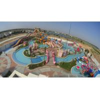 Buy cheap Children Fiberglass Water Slide Water Park Equipment ISO 9001 Certification from wholesalers