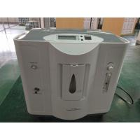 Buy cheap Lcd Display Electric Oxygen Concentrator Machine Advanced Oil Free Compressor from wholesalers