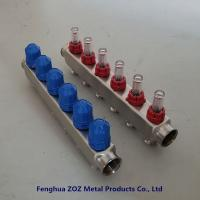 China Manifolds for Underfloor Heating System , Stainless Steel Manifold Flow Meter Valve for sale