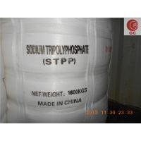Wholesale 13573-18-7 STPP Sodium Tripolyphosphate 94% For Detergent Industry from china suppliers