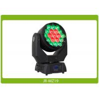 Wholesale Best Sellers 19×15w Zoom 7-60 Degree Moving Head Zoom Lavage Hlava Zoom mytí from china suppliers