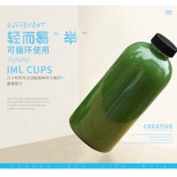 Wholesale Cylinder Shape Plastic Juice Bottles , Sport Plastic Water Bottles SGS Certification from china suppliers