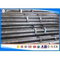 Wholesale 4130 / 30CrMo / SCM430 Cold Rolled Steel Bar Dia 2-100 Mm Smooth / Bright Surface from china suppliers