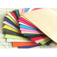 Quality 34cm Width 200 Gsm Polyester Felt Fabric Underlay For Rugs / Carpets for sale