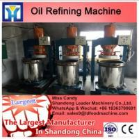 China 2017 used oil refinery, refinery plant in india,waste oil refinery plant on sale