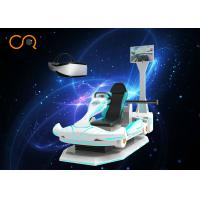 Wholesale Entertainment VR Racing Simulator , Race Car Simulator Full Motion Seat from china suppliers