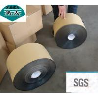 Wholesale Joint Wrapping Tape For Pipe Joints Or Welding Similar With Polybit Brand Tapes from china suppliers
