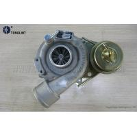 Wholesale Audi Car K03 Exhaust Gas Turbocharger 53039880025 53039700025 for langs / along Engine from china suppliers