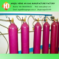 Wholesale argon gas 99.999% from china suppliers