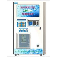 Wholesale Outdoor Healthy Water And Ice Vending Machines Touch Screen Energy Efficient from china suppliers