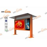 China Fan Cooling Outdoor LCD Digital Signage Kiosk Zinc Coated Steel Enclosure Material on sale