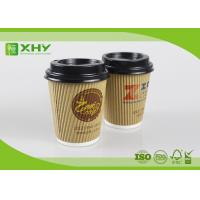 Wholesale 8oz  300ml Eco Recycled Kraft Corrugated Triple Wall Takeaway Coffee Cup With Lid from china suppliers