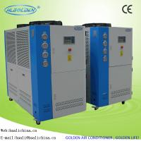 Wholesale CE Industrial Air To Water Type Chiller Refrigerated Plastic Chiller For Cooling Beer And Food Production Machine from china suppliers