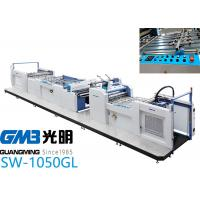 Wholesale Easy Operation Paper Lamination Machine 60 - 130℃ Working SW - 1050GL from china suppliers