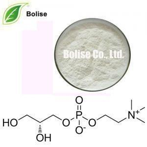 Wholesale 28319-77-9 Pharmaceutical API Raw Materials from china suppliers