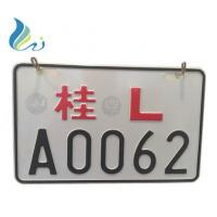 Wholesale Embossed Aluminum Personal Car Registration Number Plates Variety Logo from china suppliers