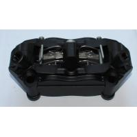 China brake caliper for motorcycle and ATV on sale