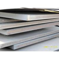 China China ASTM A36 Carbon Steel Plate Supplier ( in Stock ) on sale