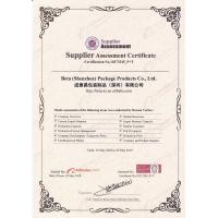 BETA(ShenZhen) Package Products Co.Ltd. Certifications