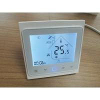 Wholesale Digital thermostat /wired controller for fan coils in Intelligent Buildings or Smart Homes from china suppliers