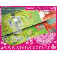 Wholesale anti-counterfeiting ticket from china suppliers