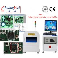 Wholesale Automated Optical Inspection AOI Equipment  for PCB Assembly with High Efficiency from china suppliers