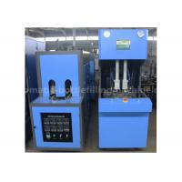 Wholesale 2 Cavity PET Bottle Blowing Machine 1500*600*1750mm Large Production Output from china suppliers