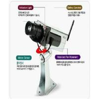 China Motion detection Dummy CCTV Camera on sale
