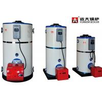 0.7mpa 1 Ton Vertical Steam Boiler Low Pressure For Food Processing Industry for sale