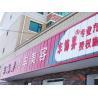 Baicheng Outoluce chain of auto service shop for sale