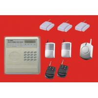 Wholesale Complete Alarm Systems | With 5 wireless sensors and siren | 8 wireless, 4 wired zones home security | burglar & fire alarms from china suppliers