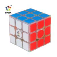 China YuXin kylin magic cube 3*3*3 plastic folding speed cube with magnetic position puzzle educational toys for kids 1593 for sale