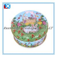 Wholesale Round candy tin box with beautiful printing from china suppliers