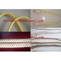Buy cheap Uhmwpe Rope& Deenyma Rope from wholesalers