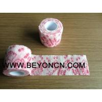 Wholesale Kawaii Printed Elastic Cohesive Bandage Children And Pets Owners from china suppliers