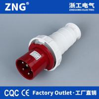China 5 Pin Industrial Plug 125A IP67 Waterproof, IEC60309 Electrical Plug 125A 3P+N+E, Three Phase Power Plug for sale