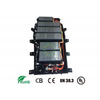 Buy cheap IP66 Lifepo4 Prismatic Electric Bus Battery For Electric School Bus / Battery Powered Bus from wholesalers