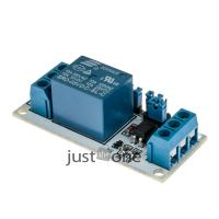 Quality 1-Channel H/L Level Triger Optocoupler Relay Module 5V Expansion WHT Arduino for sale